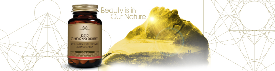SOL Collagen_Hyaluronic BANNER_1920x345.jpg (1)